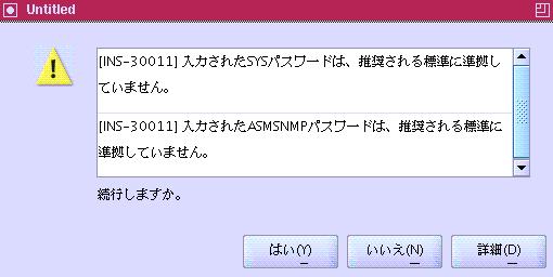 WS000103