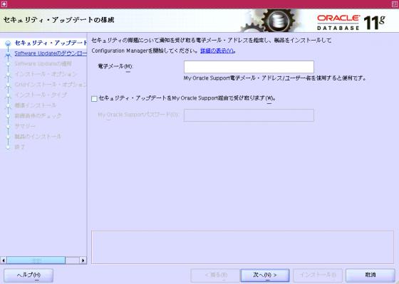 WS000120
