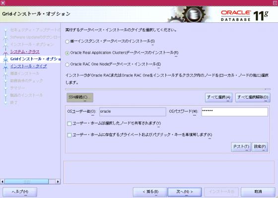 WS000126