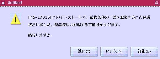 WS000110