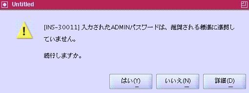 WS000144