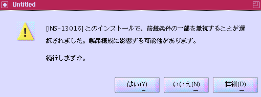 WS000149